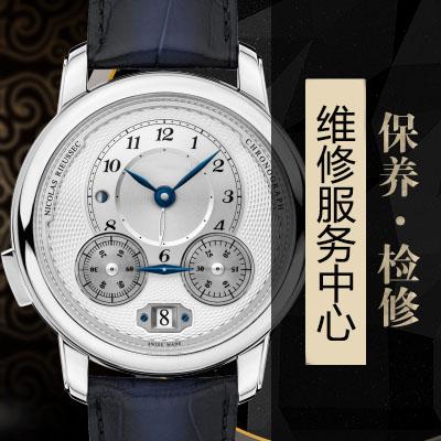 万宝龙手表的维修保养(图)