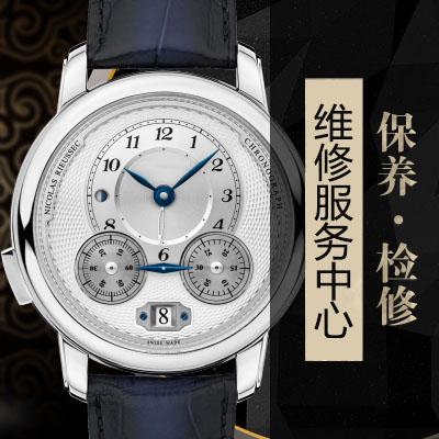 万宝龙手表表带如何保养(图)