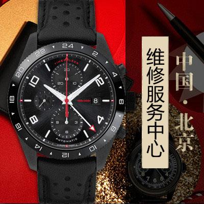 万宝龙Summit II Smartwatch评论(图)